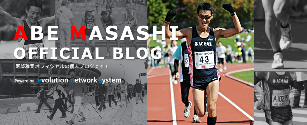 ABE MASASHI OFFICIAL BLOG
