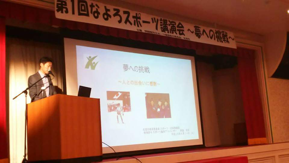 スポーツ講演会 (4)