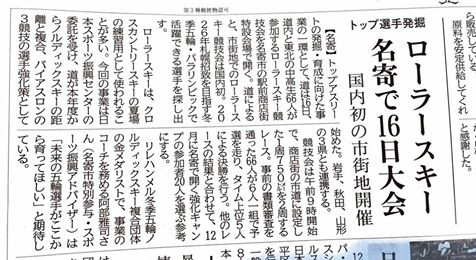道新2016.10.14
