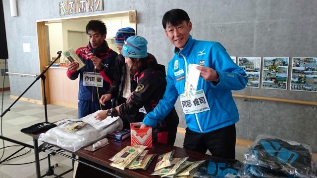 スノーマラソン (3)