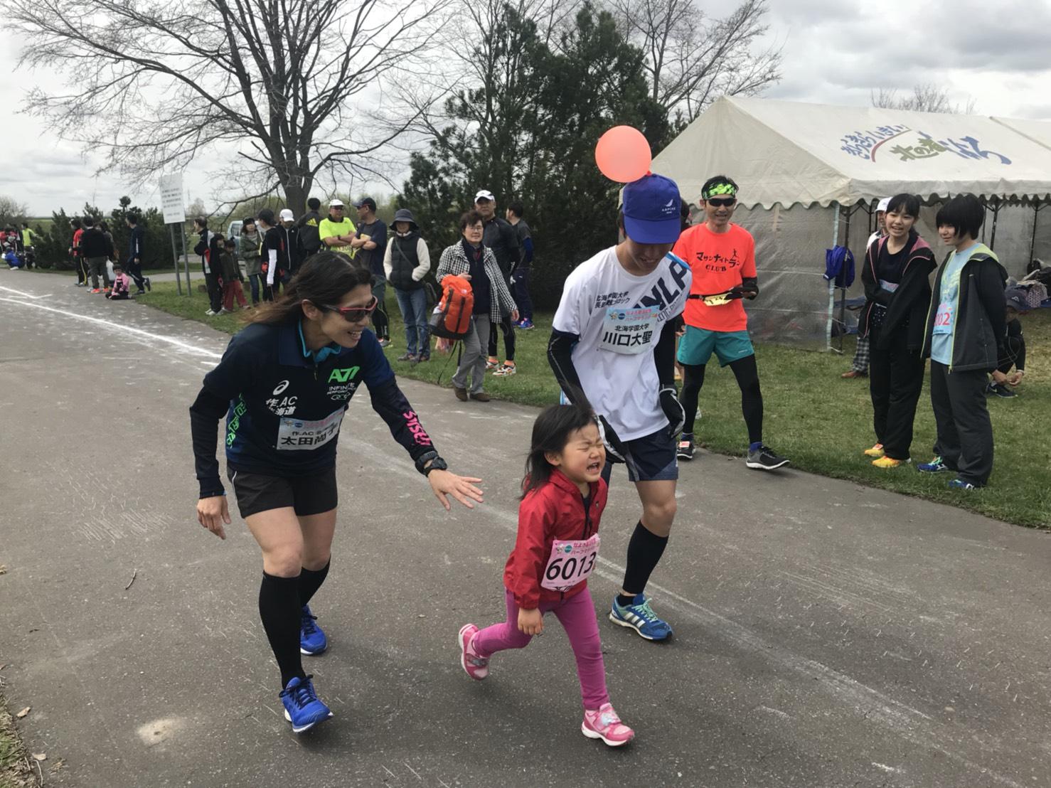2018憲法記念ハーフマラソン (4)