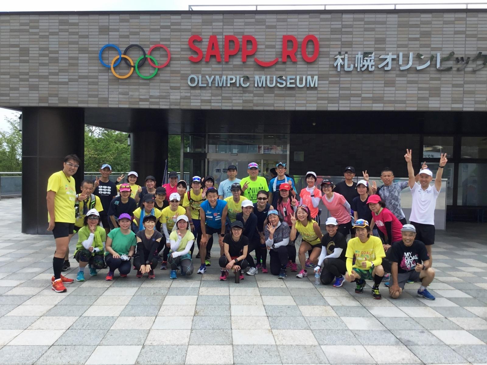 S-(20180721)スポーツ北海道フォーラム[10702]