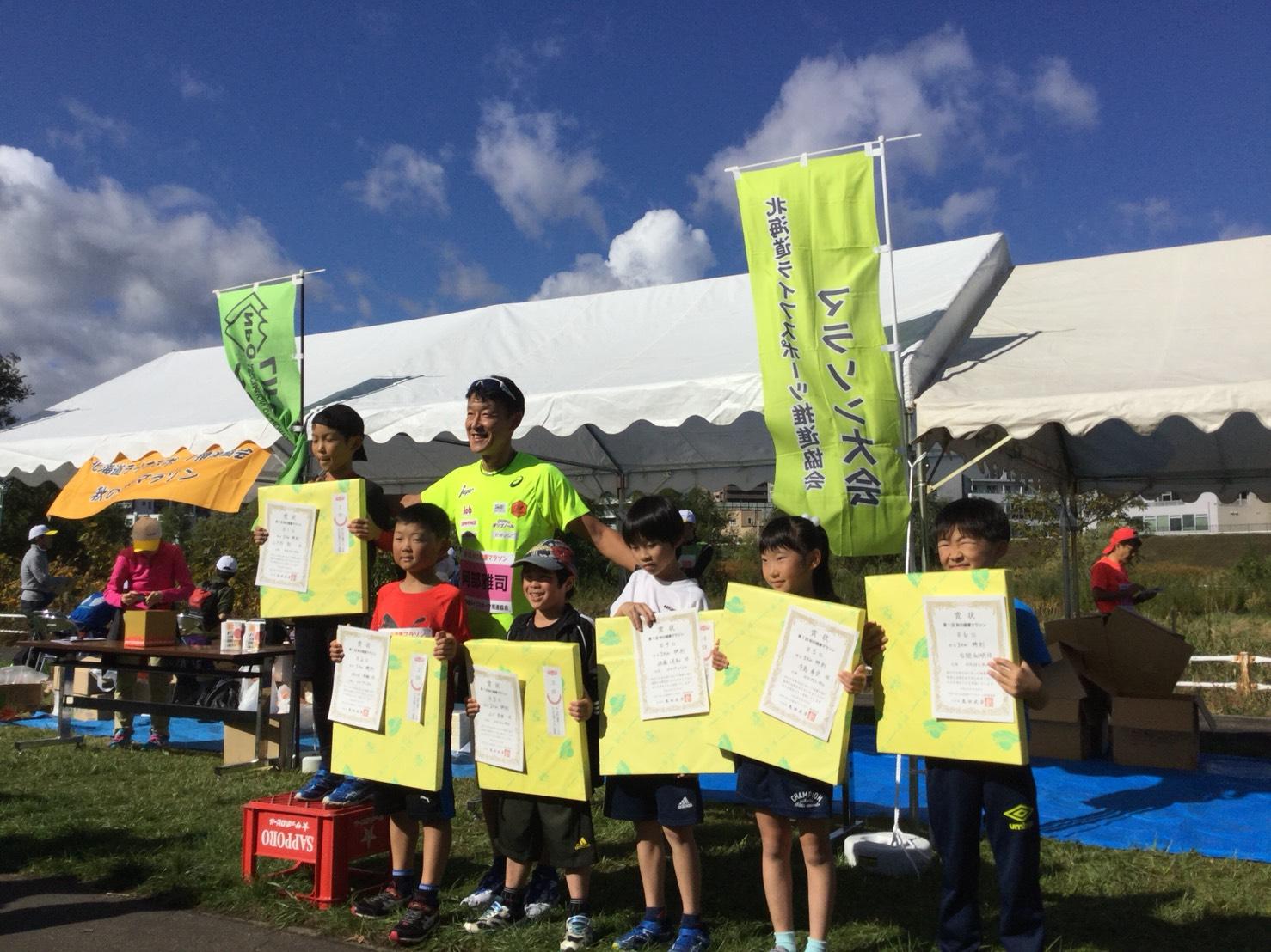 秋の健康マラソン (9)