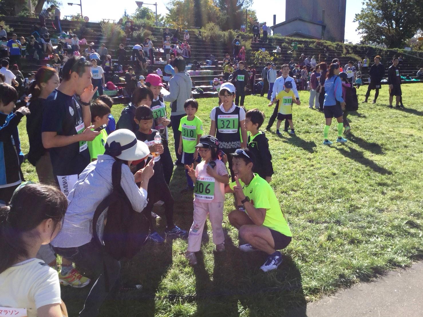秋の健康マラソン (8)