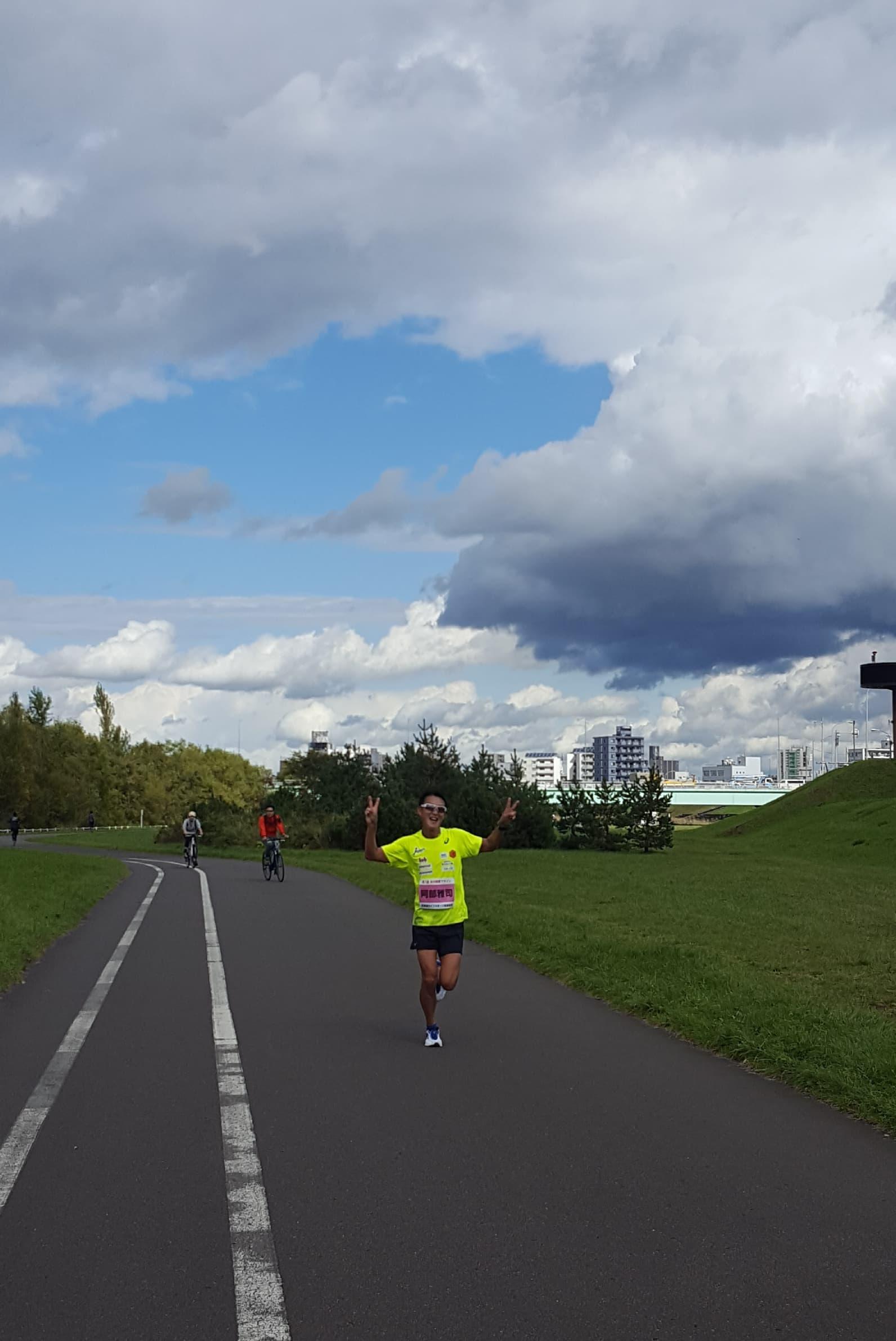秋の健康マラソン (3)